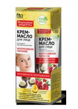Крем-масло для лица «Интенсивное питание» (для сухой и чувствительной кожи), 45 мл