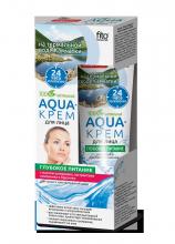 Aqua-крем для лица на термальной воде Камчатки «Глубокое питание» (для сухой и чувствительной кожи), 45 мл