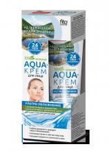 Aqua-крем для лица на термальной воде Камчатки «Ультра-увлажнение» (для сухой и чувствительной кожи), 45 мл