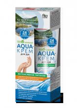 """Aqua-крем для рук на термальной воде Камчатки """"Интенсивное питание"""", 45 мл"""