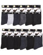 Мужские носки ЮРА (мин.заказ 3 уп)-16,5 руб