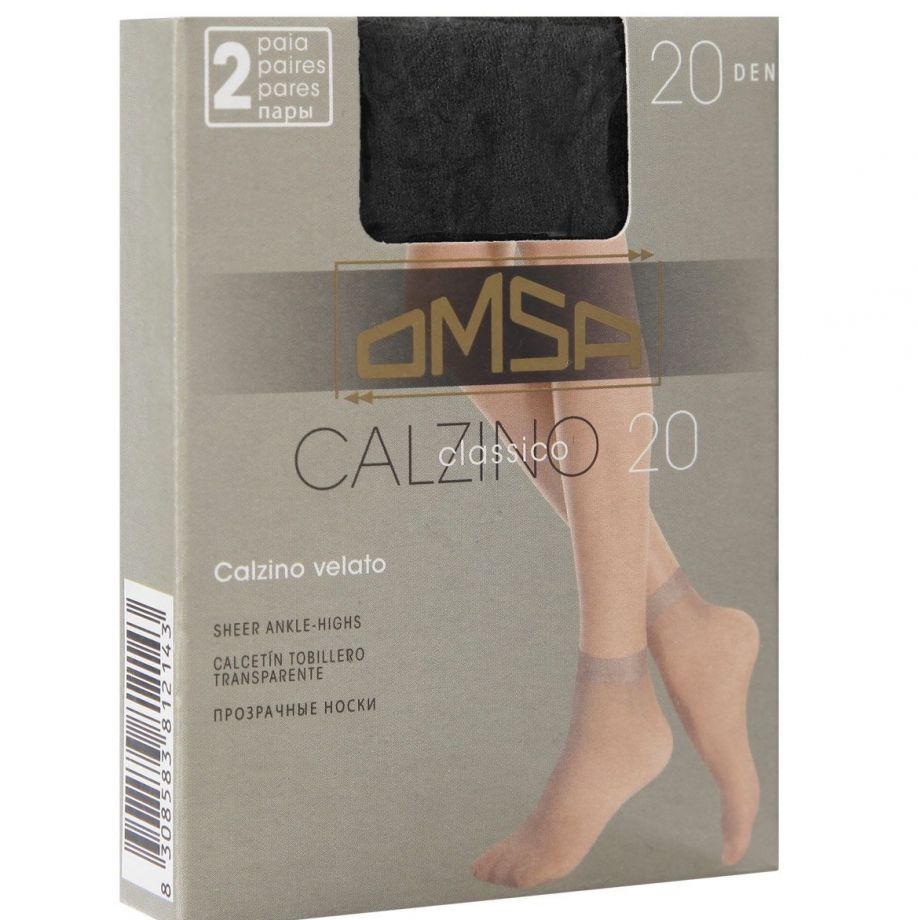 Носки CLASSICO (2 п.) Omsa
