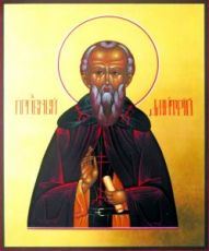 Икона Димитрий Прилуцкий (рукописная)