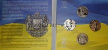 Набор 25 лет независимости Украины 5 гривен Украина 2016 (4 монеты)