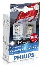 Лампы Philips LED, для задних стопов/габаритов, пара