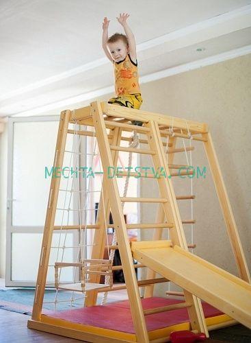 Детский спортивный комплекс «Джуно»