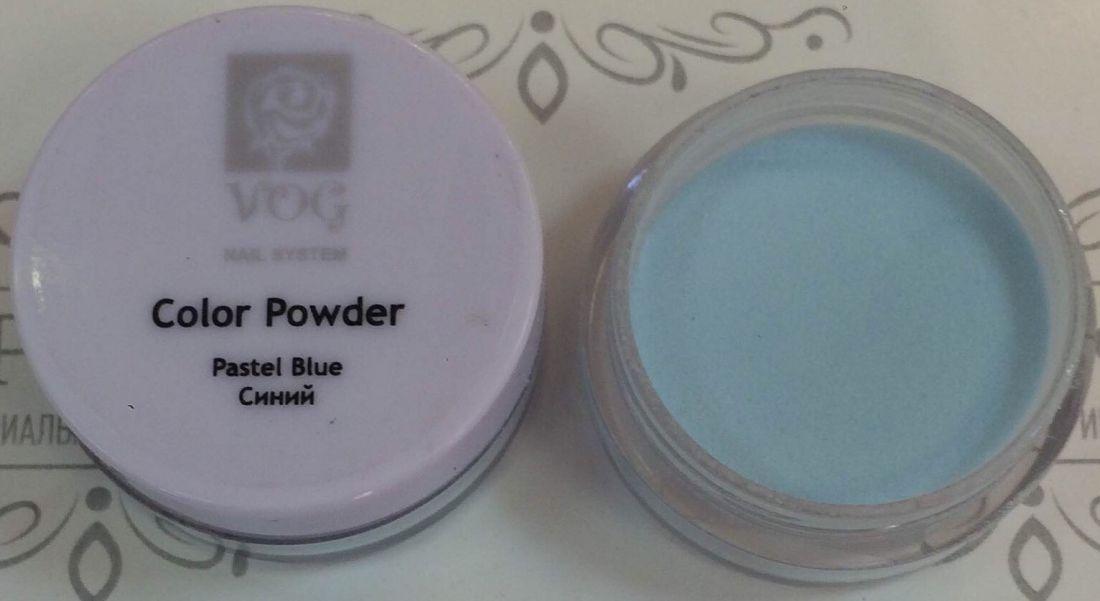Акриловая пудра VOG пастельно-синяя 5гр США