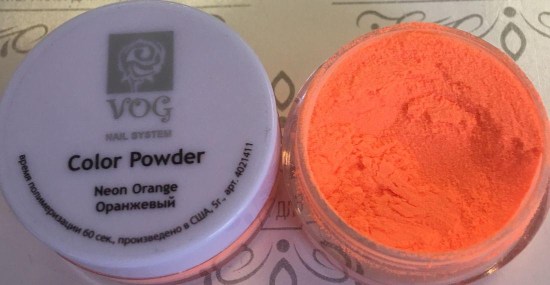 Акриловая пудра VOG неоново-оранжевая 5гр США