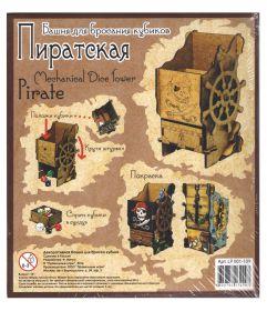 """Башня для бросания кубиков (Dice Tower) """"Пиратская"""""""