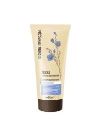 Сила Природы Маска экспресс-восстановление с маслом льна для поврежденных волос 200 мл