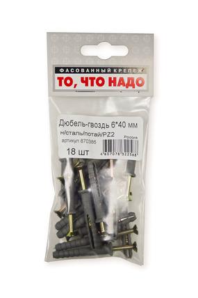 Дюбель-гвоздь 6*40 P 18(шт)