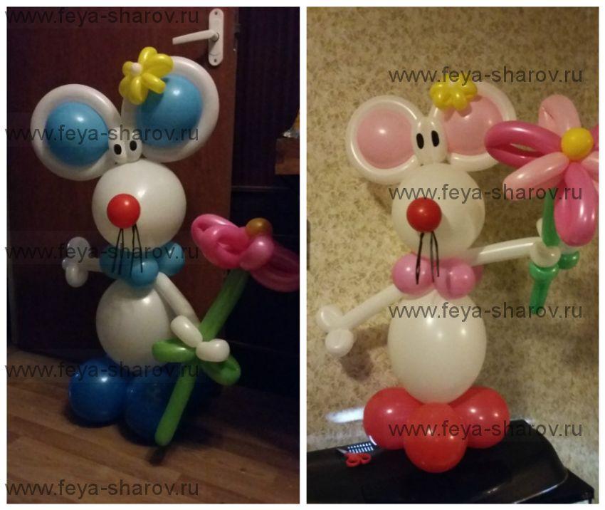 Мышь с цветочком