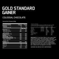 Гейнер Optimum Nutrition Gold Standard 5lb состав
