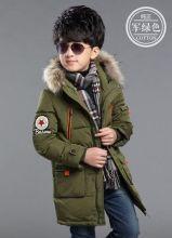 """Осенняя куртка детская для мальчика """"Милитари"""""""