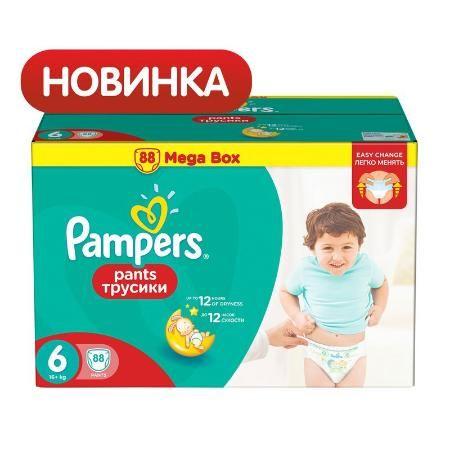 Трусики-подгузники Pampers Pants 6 (16+) 88 шт