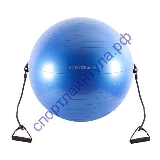 Мяч гимнастический с эспандером BF - GBE01AB (85см)