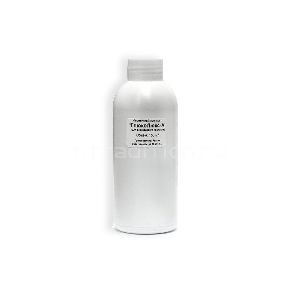Глюколюкс-А Фермент для осахаривания крахмала  150 мл