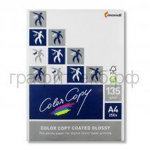 Бумага А4 Color copy coated glossy 135г/м2 глянцевая 250л.