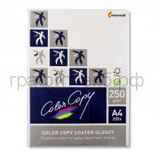 Бумага А4 Color copy coated glossy 250г/м глянцевая 250л.
