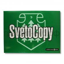 Бумага А3 Svetocopy 80г/м 500л.