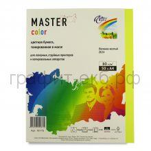 Бумага А4 50л.Master Color лимонно-желтый ZG34 80г/м2 16175