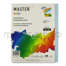 Бумага А4 50л.Master Color голубой лед OBL70 80г/м2 16186