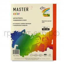 Бумага А4 50л.Master Color кораллово-красный CO44 80г/м2 16193