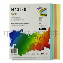 Бумага А4 50л.Master Color Mix Pastel 80г/м2 16201