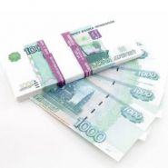 """Ненастоящие деньги """"Пачка 1000 рублей""""  (арт. 13550)"""