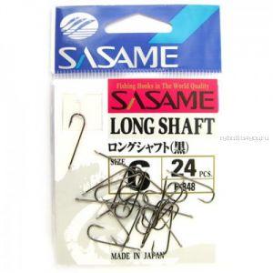 Крючок Sasame Long Shaft F-848  упаковка 24 шт