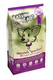 """Barking Heads беззерновой корм для собак малых пород с уткой и бататом """"Восхитительная утка"""""""