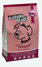 """Barking Heads беззерновой корм для собак с лососем и картофелем """"Мисочку оближешь"""""""