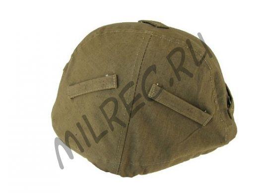 Камуфляжный чехол на немецкий шлем, хаки, реплика.