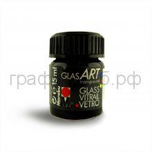 Краска по стеклу GlasArt лак 15мл бордо 130239434