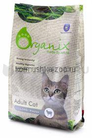 Organix гипоаллергенный для кошек с ягненком