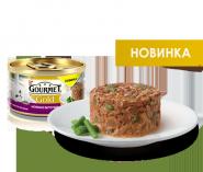 Gourmet Gold нежные биточки с ягненком и зеленой фасолью (85 гр)