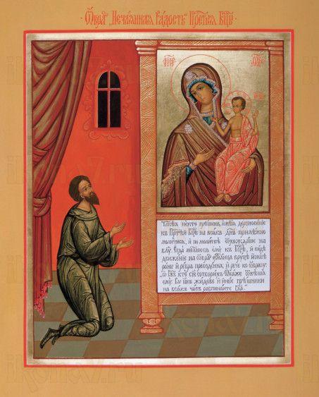 Нечаянная Радость икона Божией Матери