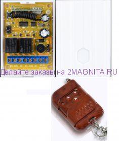 Блок дистанционное радио управление для актуатора 12 В