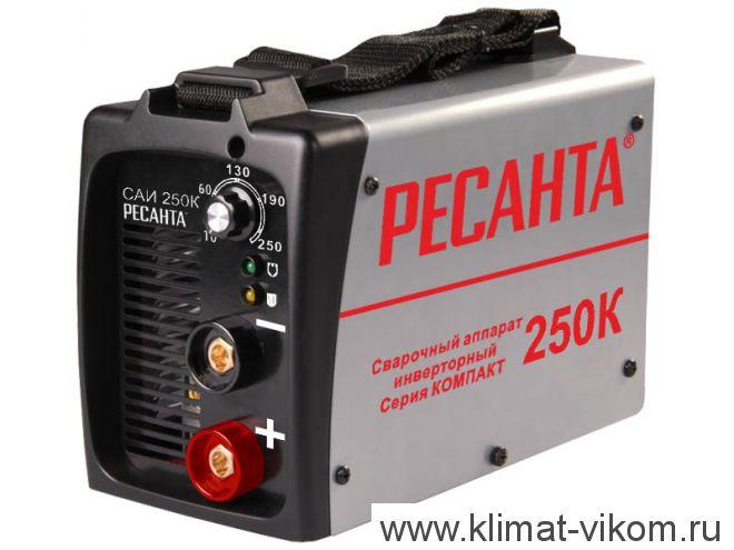 Ресанта САИ-250 КОМПАКТ