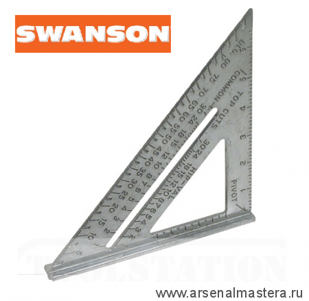 Угольник Swanson Speed Square 12/304 мм (шкала в дюймах) М00004436