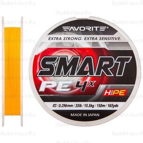 Шнур Favorite Smart PE оранж. 150м