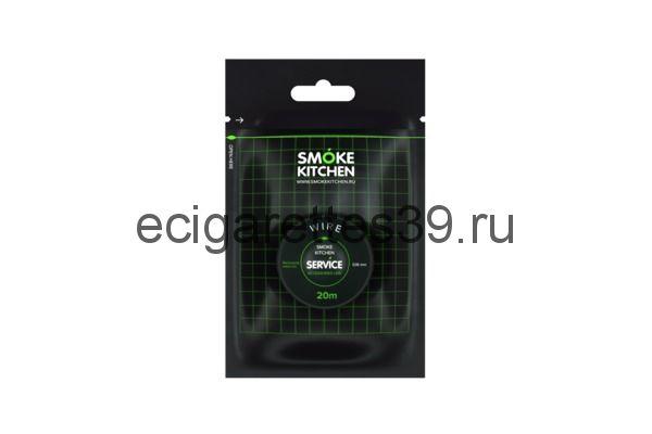 Проволока Smokekitchen Нихром 0,16 мм., 20 метров