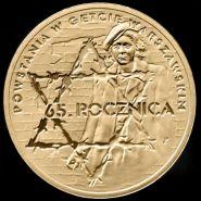 Польша 2 злотых 2008 Восстание в Варшавском гетто Ni