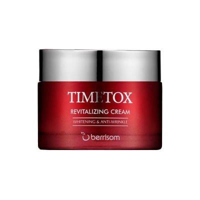 Крем для лица антивозрастной Berrisom TIMETOX REVITALIZING CREAM в ассортименте