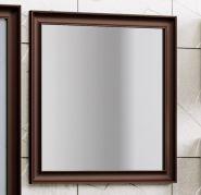 Зеркало с подсветкой Opadiris Капри 80