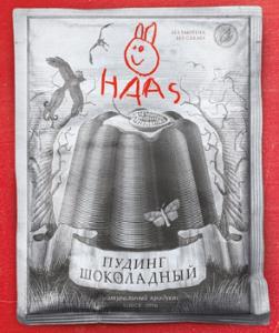 ХААС Пудинг шоколадный 40г