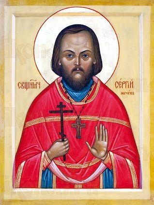 Сергий Мечев (рукописная икона)