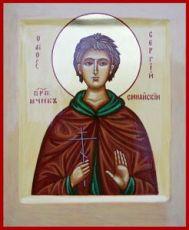 Сергий Синайский (рукописная икона)