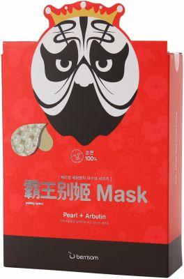 Корейская маска тканевая для лица BERRISOM Peking opera mask series в ассортименте