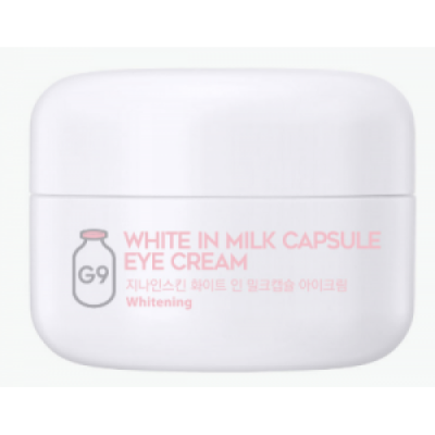 Корейский крем для глаз осветляющий с молочными протеинами BERRISOM G9 White In Milk Capsule Eye Cream